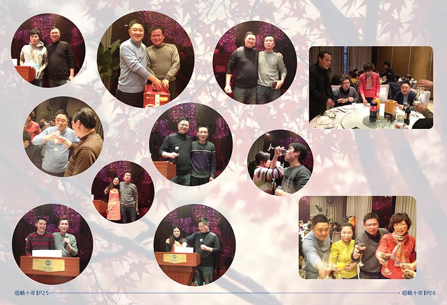 必威亚洲体育十年-25-26